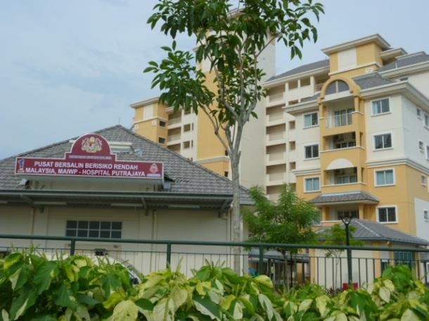 Hospital Bersalin Berisiko Rendah